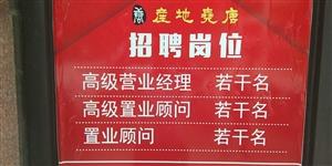 广西唐尧房地产投资有限公司