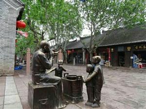 明韵清影——美高梅官网县明清古街