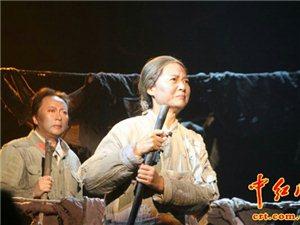 《从湘江到遵义》昨晚在京首演