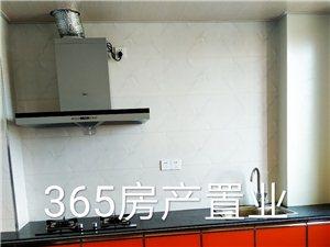 永久绿洲豪庭3室2厅2卫2670元/月