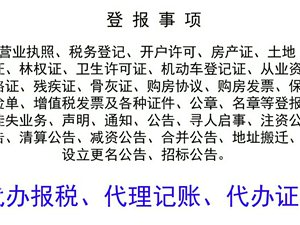 澳门太阳城网站县南四太阳能小区院内会计师事务所