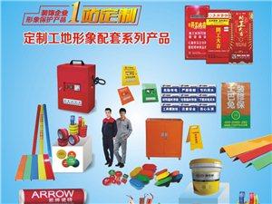 专业定制装修保护系列产品