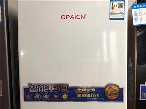 OPAICN(歐派)灶具專賣