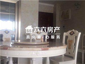 润锦首府3室2厅2卫106万元