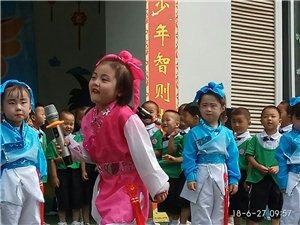 """中村镇中心幼儿园深入学习《梁家河》精神庆""""七一""""经典传唱比赛"""