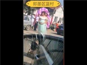 即墨蓝村:结婚现场的一幕,让人觉得有点忧伤