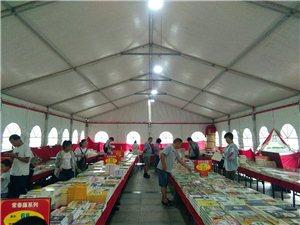 美高梅注册青年圩广场:倡导全民阅读打造书香社会