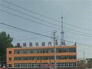 美高梅官网县汽车站