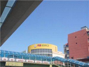 家乐福项目已成熟运营多年,现富一层刚刚开盘,全款17-30万一间,今年地铁一号线南湖广场站出入口就在