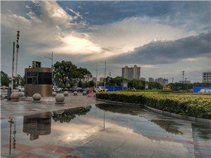 有一种美,叫大雨过后。