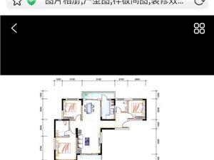 商业步行街3室2厅2卫150万元