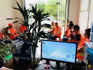 咸丰县洁净美保洁有限公司2018年7月员工综合培训会