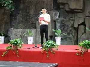 见山生态酒店举行6月份员工聚餐及工作总结推进会!