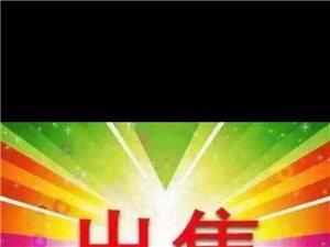 德贤锦城小区3室2厅2卫28万元