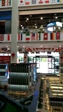 这里的商铺买的挺??的,武汉的保税区。