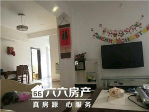 世纪豪庭4室2厅2卫123万元
