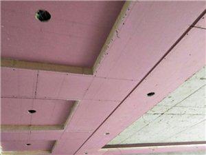 凹凸室内木工装修