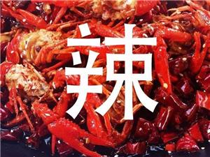 贵州开阳南江华军水产养殖基地,主营:虾苗,龙虾的养殖销售。以及烧烤,垂钓,休闲娱乐于一体的生态观光旅