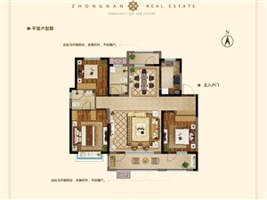 中南雅苑3室2厅2卫86万元