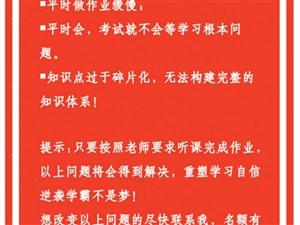 东方鸿景教育,值得信赖!