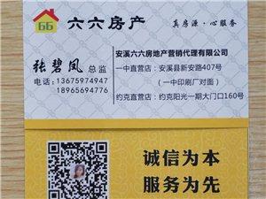 清水湾3室2厅2卫62万元