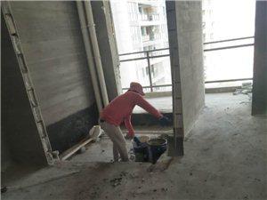 佳�d花�@城215平�W式�L格正在施工中......