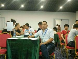 陕州区总商会组织骨干力量郑州集中培训学习