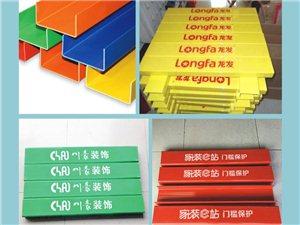 装修保护地膜/墙膜/窗膜/胶带等工地系列产品