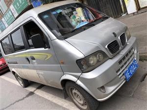 东风小康k07  精品车无事故双保险