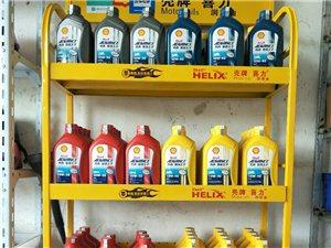 共享电瓶美好出行。全新模式电动车电瓶以旧换新(免费使用一年)免费使用一年,还送电池被盗保险。