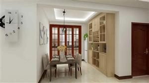 家装设计徐昊泽13833207269