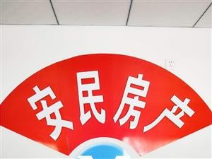盛港国际3室2厅2卫69万元能贷款