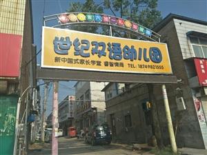 """康复医学院""""朝阳有爱""""教育关爱服务团开展暑期大学生""""暖心·牵手""""活动"""