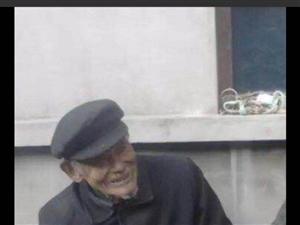 〖紧急寻人〗90多岁老人,男,张乃林身穿灰白色短袖,下午四点左右在蓝堡湾附近走丢望看到者联系:1