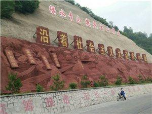 骑行承德避暑山庄第一站
