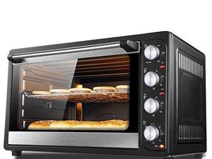 9成新烤箱,容量100升大空间(送打蛋器,电子秤,8寸戚风蛋糕模,6连蛋糕模,饼干模,面粉筛,披萨烤...