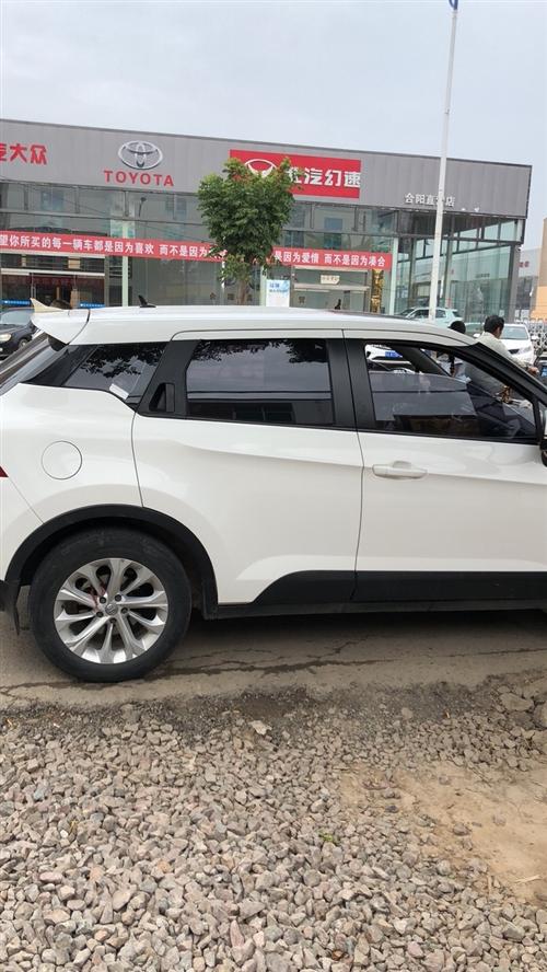 中华v3 2017.