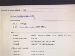 出售戴尔电脑,银色拉丝外壳,i5系统九成新 有意者联系13942186936