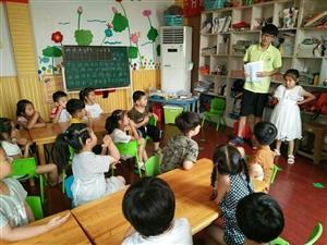 """康复医学院""""朝阳有爱""""教育关爱服务团开展""""认识自我,悦纳自我""""主题教育活动"""