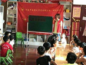 中医药文化入课堂