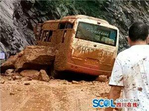 广元一辆客车遇山体滑坡被落石击中推了1米多远