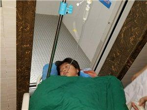 临泉女孩青云今日首次手术