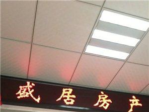 富民路梅林公司全新精装未住人赠送大阳台