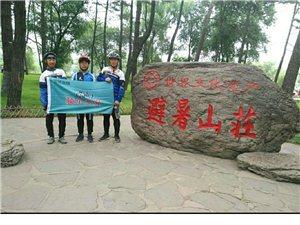 骑行第三站:从避暑山庄去密云水库,中途在长山峪镇东福村煜坤农家院住下。