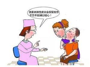 不幸患过激素脸的人一定都很清楚,病情反反复复就是这种皮炎其中一个症状。