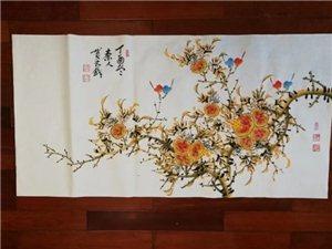 这是台湾立法院院长王金平,接受贺志�h画的(统一祖国石榴图)作品,图中画了五十六颗石榴,像征着五十六个