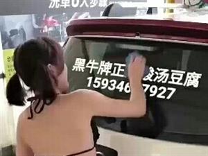 你会找这样的美女洗车吗