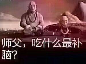 """有两个人吵架,一人说3X8=24,另一人说3X8=21,相争不下告到县衙。县官听罢说""""把三八二十四"""
