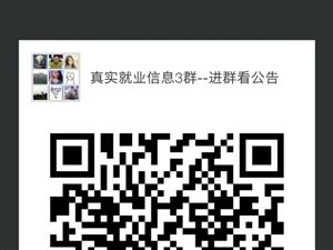 杰博人力资源有限公司富平分公司,为广大待就业的朋友免费推荐优质企业。宁波汇众汽车配件(保底4460