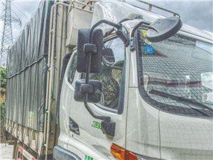 承包搬家,货物运货,快递,物流运输